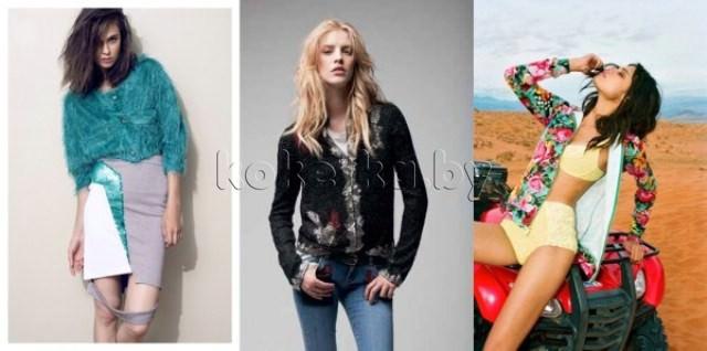 Модные кофты женские весна