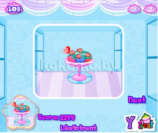Игры сделай мороженое сам и есть сам