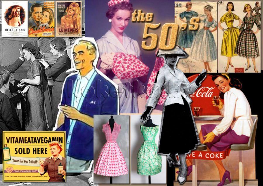 Одежда 50 Годов