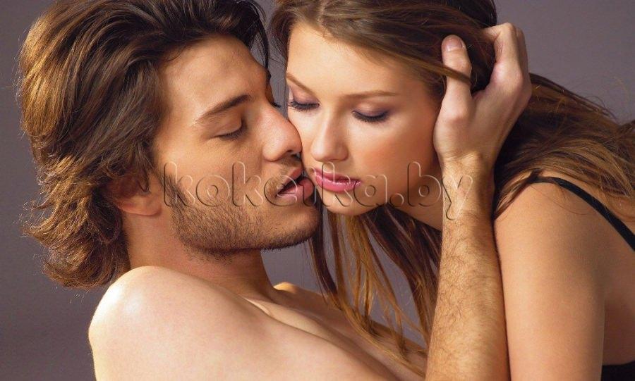 Как вернуть страсть мужчины