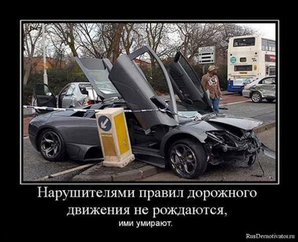 скачать игру про машины через торрент - фото 6