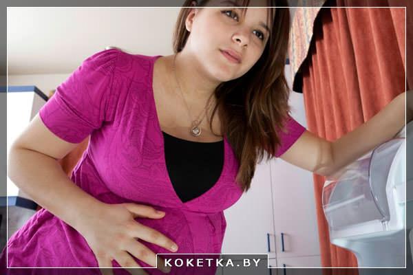 Беременность сайт