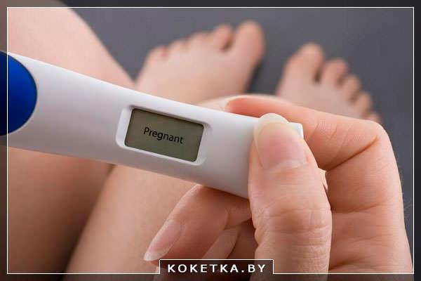 Сколько стоит в беларуси тест на беременность