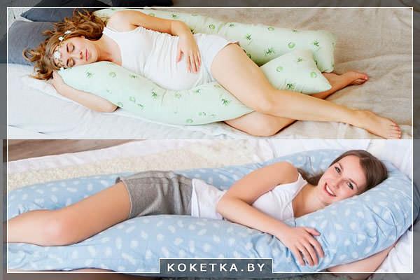 клинообразные подушечки, призванные поддерживать животик