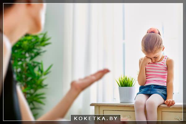 Маленьким детям тяжело объяснить, что нужно аккуратно относиться к вещам