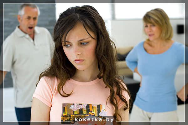 Некоторые советы по ограничению детей в подростковом возрасте