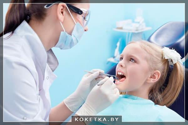 Взрослый ребенок у дантиста