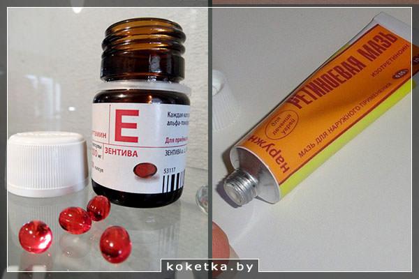 Витамин Е, мазь от морщин