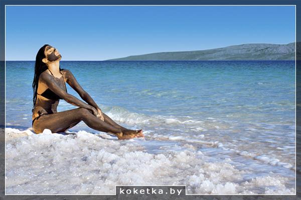 Можно ли пользоваться косметикой мертвого моря