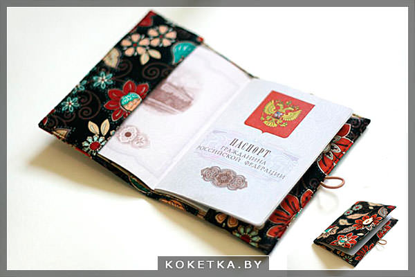 Мастер класс по изготовлению обложки на паспорт