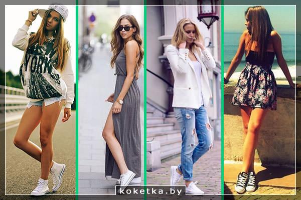 Мода на кеды