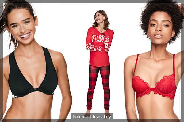 Victoria s Secret Рink - молодёжное нижнее бельё. Я просмотрела предложения  на официальном сайте ... 8d56ae4b3fd