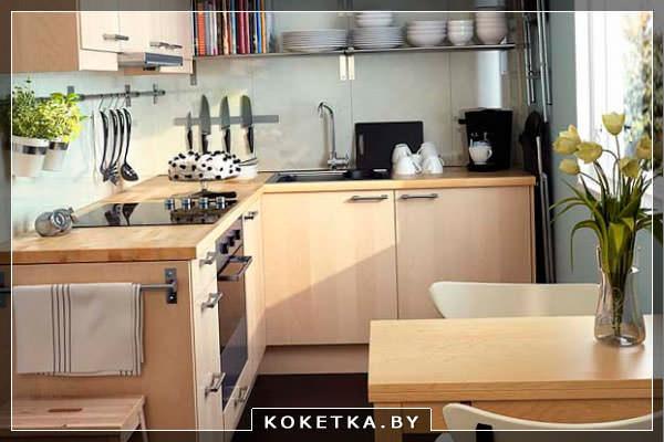 Малогабаритная кухня как жилая комната