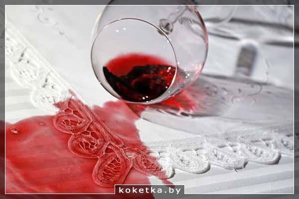 Пролили вино? Не беда - его несложно отстирать