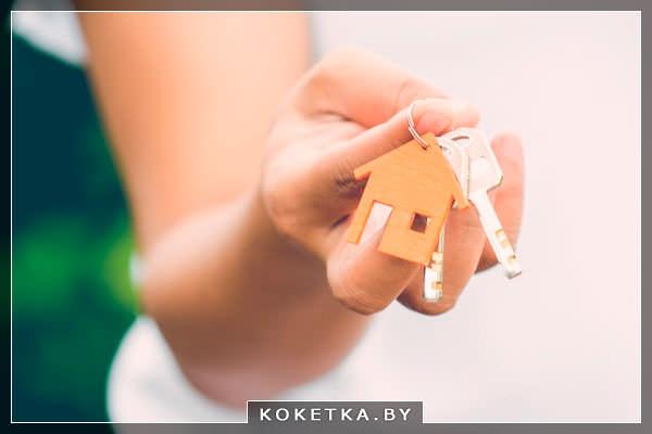 Когда лучше всего покупать квартиру