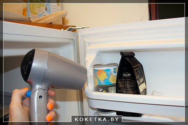разморозка холодильника с помощью фена для сушки волос