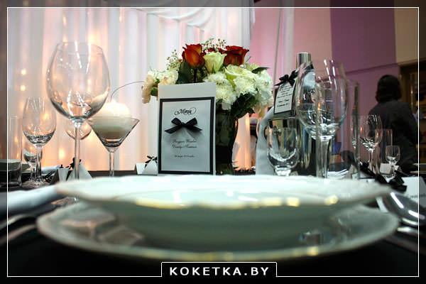 Помещение для свадьбы