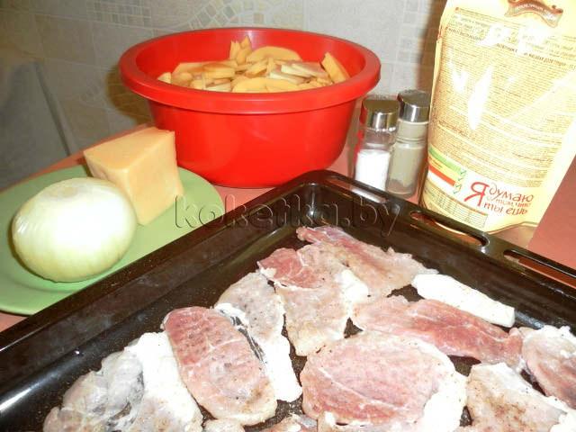 Мясо по французки