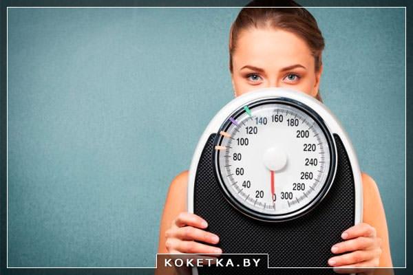 методы похудения для мужчин